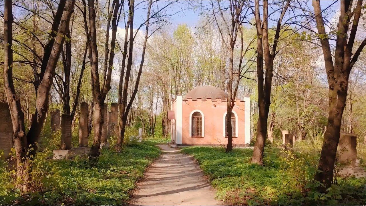 "Kever Mahrsha Ostroh, Ukraine | קברו של רבינו המהרש""א בעיר אוסטרהא, אוקראינה"