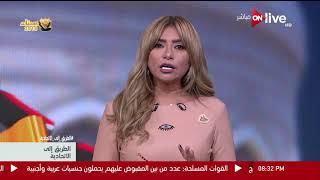 شافكي المنيري: المصريين احتفلوا بـ