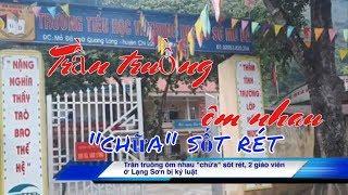 Clip Giáo viên khỏa thân trong nhà nghỉ ở Lạng Sơn #Binhngocđt #Đongtrieu24h