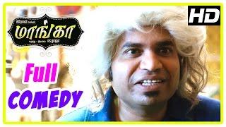 Maanga Tamil Movie Full Comedy Scenes | Part 2 | Premgi Amaren | Manobala | Chaams