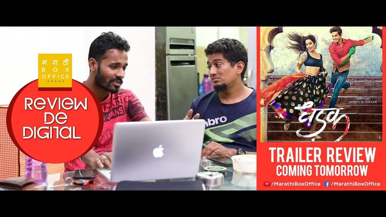 Review De Digital | Dhadak Trailer | Marathi Box Office | R2