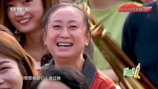 [喜上加喜]男嘉宾汪鑫以前居然和女嘉宾一起吃过饭?  CCTV综艺