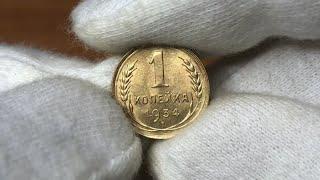 Лот 1 копейка 1934 UNC