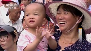 《乡约》 20191020 沙市镇小伙的功夫梦|CCTV农业