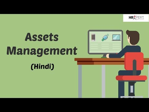 Assets Management [Hindi]