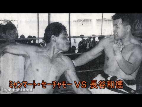 Kyokushin Karate Challenge Muay Thai in Bare Knuckle Match