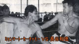 kyokushin karate challenge muay thai in bare knuckle match