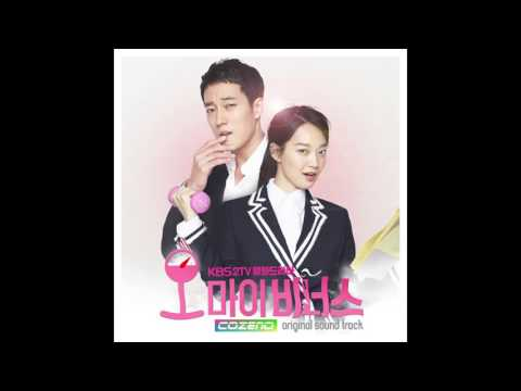 HQ Kim Tae Woo ft  Ben – Darling U Oh My Venus OST Part 2 김태우 ft  벤 오 마이 비너스 OST Part 2