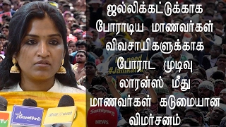 Jallikkattu-க்காக போராடிய மாணவர்கள் விவசாயிகளுக்காக போராட முடிவு - Raghava Lawrence மீது விமர்சனம்