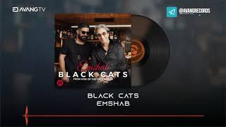 Black Cats - Emshab OFFICIAL AUDIO | بلک کتس - امشب