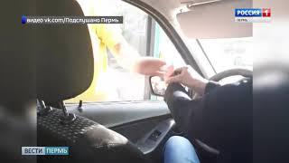 Дорожные войны: что не поделили водители автобуса и такси?