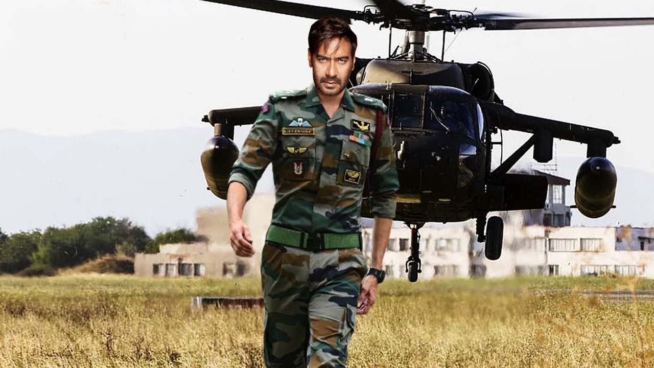 """अजय देवगन, अभिषेक बच्चन, बिपाशा बसु की नई रिलीज़ हिंदी एक्शन फिल्म """" जमीन """" #Ajay Devgan Movie"""