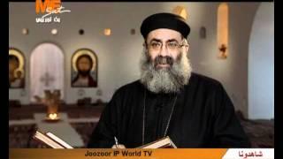 كلمة كلمة نياحة القديس دوماديوس