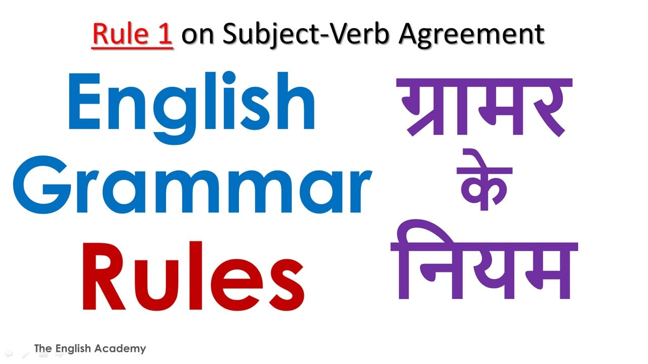 English Grammar Rules On Subject Verb Agreement Rule 1 English