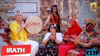 SAMY - IAADAKEM RAY - Chant Traditionnel Kabyle [ URAR ] فيديو كليب 2020 - سامي