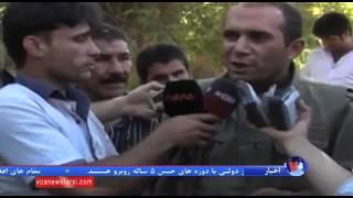 کشته شدن۱۱نیروی سپاه در سردشت، موضوع مناقشه احزاب کرد ایرانی