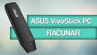 ASUS VivoStick PC - računar koji staje u džep [recenzija]