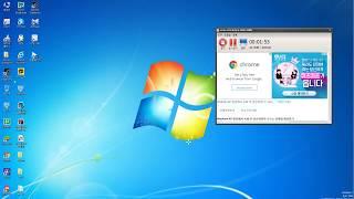 컴퓨터 속도향상팁 (윈도우7용)