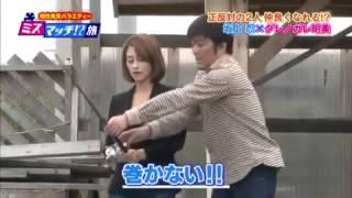 坂上忍vsダレノガレ明美 2人旅