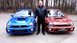 Subaru Impreza WRX vs Subaru Impreza WRX STI. FastTest