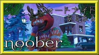 「noob」という単語は「newbie」の略称みたいなもので初心者という意味...
