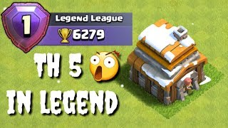 coc world record! town hall 5 in legend legue