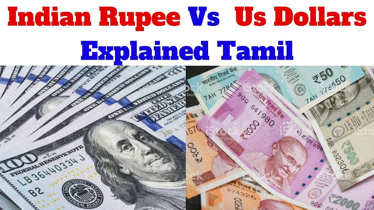 Why Indian Ru Value Is Less Than Usa Dollars Explained Tamil