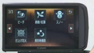 http://shop.kitamura.jp/GoodsPg/95926 快適な操作性と高い表現力の広...
