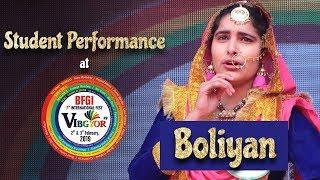 Boliyan | Student Performance | Mahek Sandhu | Vibgyor 2k19 | BFGI