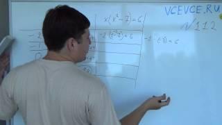 Задача №112. Алгебра 7 класс Макарычев.