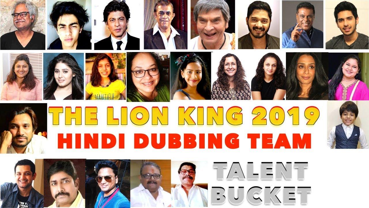 Lion King Hindi Dubbing Team Lionking2019 Talentbucket Youtube