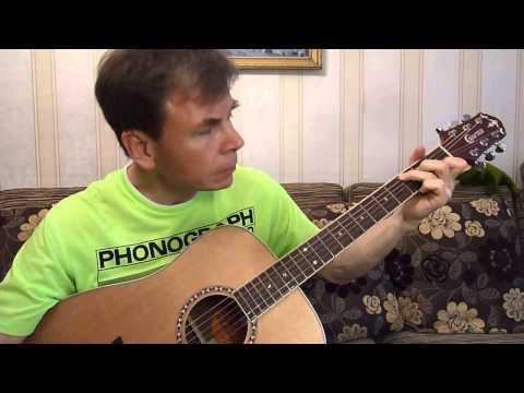Как брать и быстро переставлять аккорды на гитаре