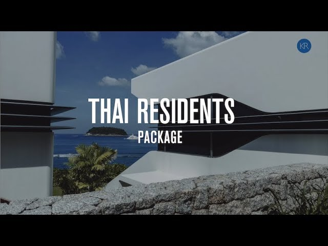 THAI RESIDENTS PACKAGE Thai version