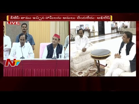 CM KCR and AKhilesh Yadav Interact With Media || Federal Front Meeting || NTV