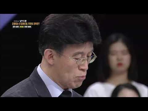 [풀영상] 생방송 심야토론 (19.08.10) 강화되는 日 경제도발, 우리의 전략은?