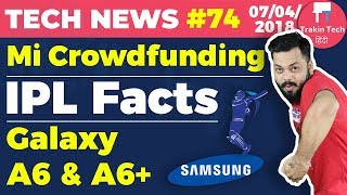 Mi Crowdfunding, IPL Online Free, Pre 5G Massive MIMO, Galaxy A6 A6+, BSNL IPL Plan, Honor 10-TTN#74