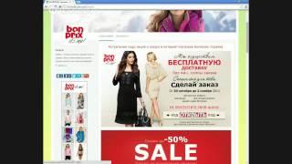 видео Коды Бонприкс Украина. Скидки промокоды интернет-магазина Bonprix UA