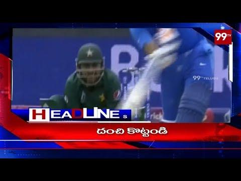 99TV News 5 PM Headlines | News Updates | 16-06-2019 | 99TV Telugu