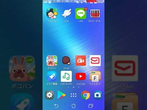 文字入力アプリ Simeji(しめじ)