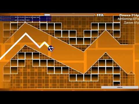 """Стрим """"Geometry Dash"""" Прохожу ваши уровни! :D"""