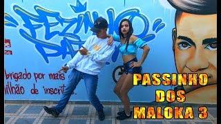 Baixar Fezinho Patatyy Part. MC Denny - Passinho Dos Maloka 3 ( Lançamento 2018 ) Nikita do Passinho