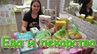 Обзор двух покупок. Что новенького купили. (01.20г.) Семья Бровченко.