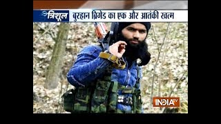 Jammu and Kashmir: Hizbul commander, Sameer Tiger killed by security forces in an encounter