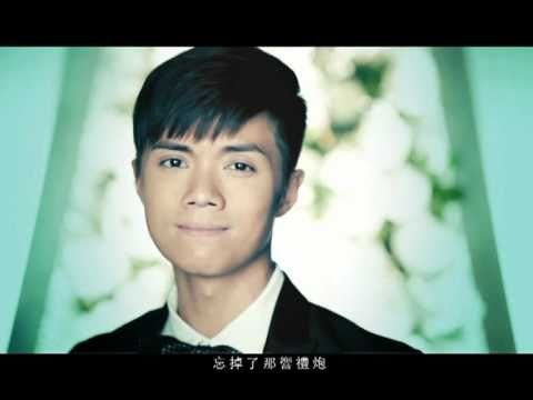 Hins Cheung 張敬軒【PS I Love You】MV poster