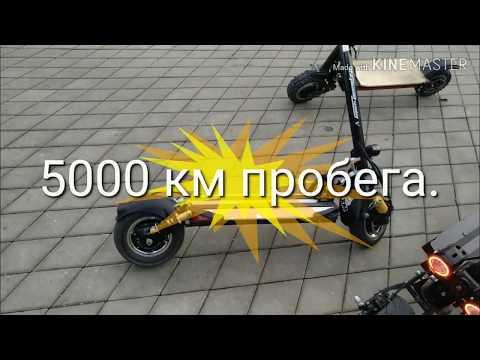 Электросамокат SPEEDWAY-5 5000км пробега, тюнинг .