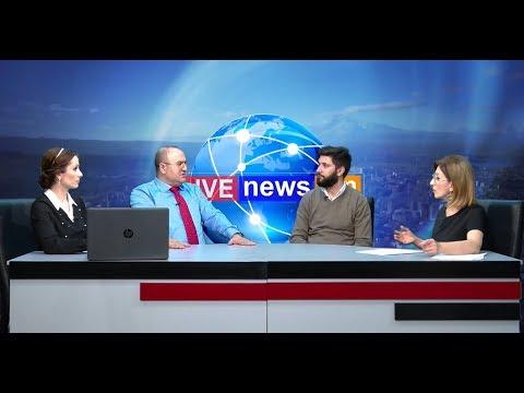 Փակագծեր, որ բացեց Վիտալի Բալասանյանը․ քննարկում LIVEnews.am-ում
