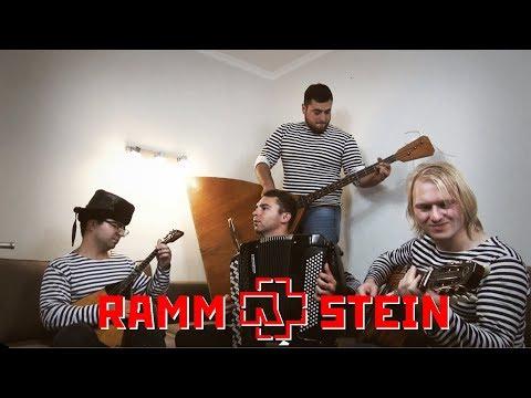 Rammstein - Mutter (Russian Cover)