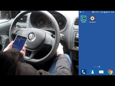 Активация дополнительных функций Polo Sedan.