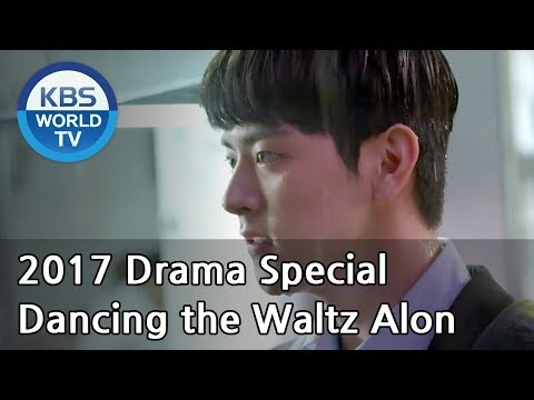 Dancing the Waltz Alone | 혼자 추는 왈츠 [KBS Drama Special / 2017.10.11]