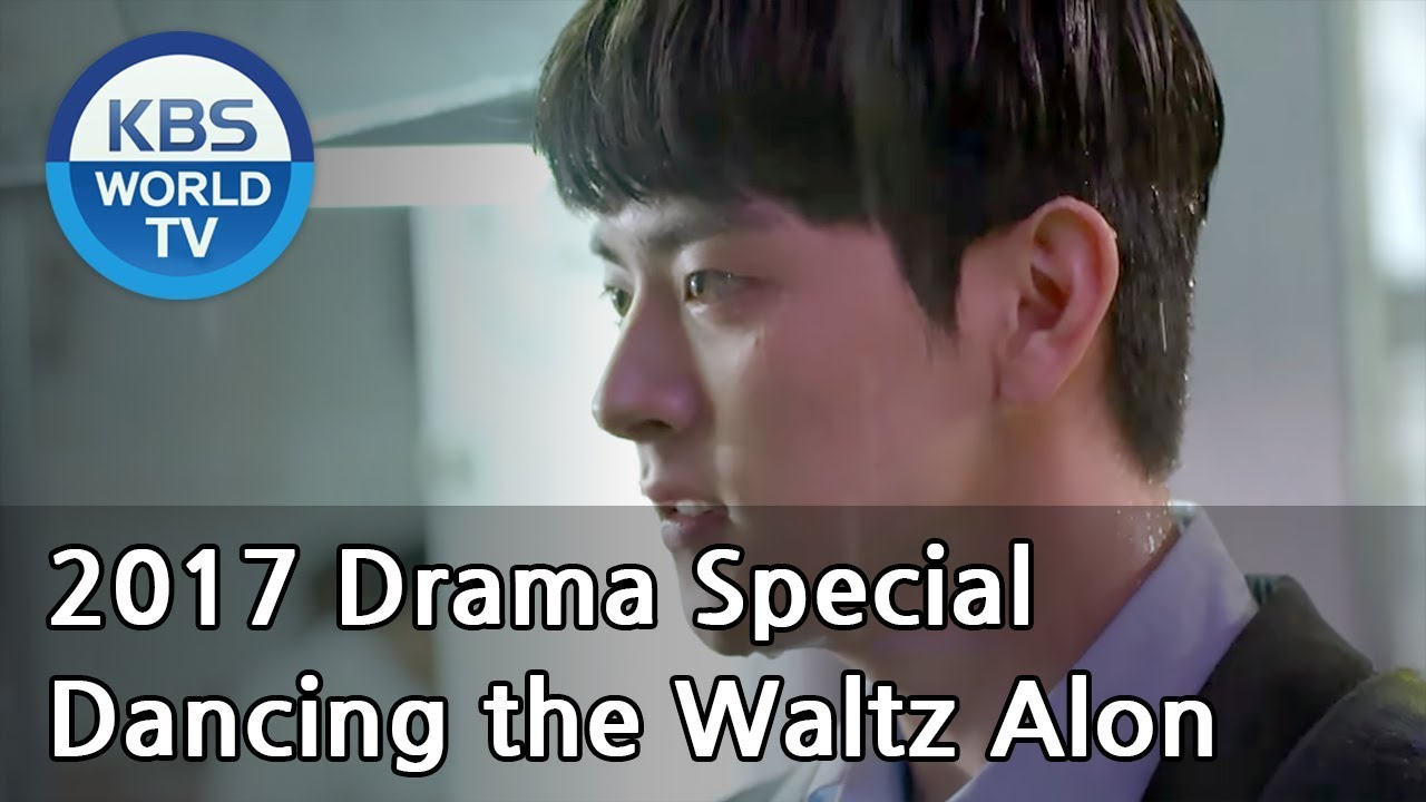 Dancing the waltz alone kbs drama special dancing the waltz alone kbs drama special 20171011 ccuart Gallery
